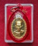 เหรียญรุ่น รวย รวย เฮง เฮง หลวงพ่อรวย วัดตะโก ปี2560 ตอกโค๊ต รวย ด้านหน้า เนื้อทองฝาบาตร