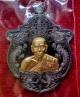 เหรียญมหาอำนาจ มหาบารมี ๙๙ มังกรหลังสิงห์ หลวงพ่อพัฒน์ ปี63 เนื้อทองแดงรมดำ หน้ากากทองฝาบาตร เลข75