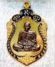 เหรียญเสมามหาสมปราถนา หลวงพ่อพัฒน์ ปี63 เนื้อทองแดงพรายทอง หน้ากากชนวน ตอกโค๊ต,หมายเลข16