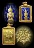 เหรียญแสตมป์ กะไหล่ทองลงยาสีน้ำเงิน หลักเมืองพิเศษ ๙ รอบ ๙ พิธี ๑๐๘ ปี ท่านขุนพันธ์
