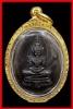 เหรียญพระแก้วหลังยันต์มงกุฎเนื้อทองแดงปี15