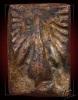 พระธาตุพนม เนื้อดินบรรจุกริ่ง ปี 2482