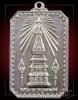เหรียญพระธาตุพนม ปี 2518
