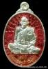 เหรียญเม็ดแตง หลวงพ่อคูณ รุ่่นฉลองวิหารเทพ เนื้อเงิิินลงยา ปี 2556