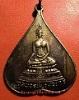 เหรียญพระพุทธชินสีห์รูปใบโพธิ์ วัดบวรนิเวศวิหาร ปี 2516 พิมพ์ใหญ่ค่ะ