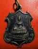 เหรียญพระพุทธชินสีห์ สมโภชสมณศักดิ์สมเด็จพระญาณสังวร ปี 2516 เหรียญรุ่นแรกค่ะ