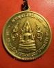 เหรียญพระกฐินต้นวัดเทวสังฆาราม(วัดเหนือ) จ.กาญจนบุรี ปี 2506 สวยมากค่ะ