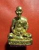 รูปหล่อหลวงพ่อเพชร วัดบ้านกรับ จ.กาญจนบุรี กะไหล่ทอง สวยมากพร้อมกล่องเดิมค่ะ