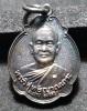 เหรียญหลวงพ่อสมชาย เมตตา เสือ วัว อายุ 69 ปี เนื้อเงิน สวย