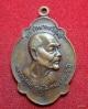 เหรียญไตรมาส หลวงปู่ดุลย์ วัดบูรพาราม จ.สุรินทร์ ปี 2521