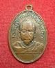 เหรียญหลวงพ่อสนิท วัดเขาใหญ๋ อ.เดิมบางนางบวช จ.สุพรรณบุรี ปี 2504 เหรียญมีประสบการณ์