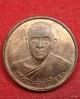 เหรียญหลวงปู่แผ้ว ออกวัดสว่างชาติ ปี ๒๕๕๐ รุ่นบาตรน้ำมนต์