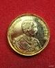 เหรียญ ร.5 ไตรอริยสงฆ์ หลวงพ่อเจริญ หลวงพ่อฮวด หลวงพ่อดี เนื้อกะไหล่ทอง ตอกโค้ต สวยครับ