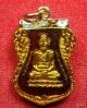 เหรียญหลวงปู่ทวด วัดช้างให้ ร.ศ.200 พิมพ์เสมาเล็กลงยาสีดำเคลือบนูนนิยม หายาก