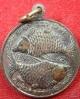 เหรียญปลาตะเพียน ครูบาดวงดี วัดท่าจำปี เชียงใหม่