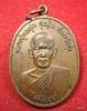 เหรียญหลวงพ่อทองสุก วัดหัวบึงทุ่ง จ.นครพนม รุ่น 109 ปี พ.ศ. 2521 เนื้อทองแดง
