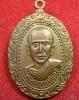 เหรียญพระอาจารย์นก วัดเขาบังเหย กฐินปี 2546