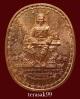 เหรียญระเบิด มหายันต์ พิมพ์พระเจ้าตากสินนั่ง (รุ่นไพรีพินาศ อริศัตรูพ่าย) เนื้อทองแดง(1)