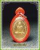 เหรียญรุ่น 2 หลวงปู่มหาสีทน กาญจโน