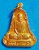 เหรียญระฆัง หลวงปู่ลี กุสลธโร รุ่นแรก ปี 2553 เนื้อกะหลั่ยทอง ไม่ผ่านการใช้ หายาก สวยแชมป์
