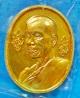 เหรียญ หลวงตาสมหมาย อัตตมโน รุ่นแรก (เมตตา 60) ปี 53 เนื้อทองฝาบาตร หายาก สวยแชมป์