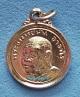 เหรียญ หลวงปู่ฝั้น อาจาโร รุ่น 117 ปี 2519 เนื้อทองแดงชุบนิเกิล สวยแชมป์ ไม่ผ่านการใช้ หายากมาก