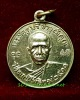เหรียญรุ่นแรก หลวงพ่อฮวด วัดดอนโพธิ์ทอง เมืองสุพรรณบุรี ปี 2510 เนื้ออัลปาก้า