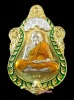 เหรียญเสมาน้ำเต้า หลวงปู่เฮง ปภาโส รุ่นเศรษฐีรวยมหาเฮง เนื้อทองทิพย์ลงยา เลข ๒๔๕ แยกชุดกรรมการ