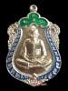 หรียญเสมาท่านอาจารย์โง้วกิมโคย (แปะโรงสี)  เนื้ออัลปาก้าลงยาน้ำเงินเขียว นัมเบอร์ ๙๒ + ผ้ายันต์1