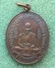เหรียญย้อนยุคหลวงปู่ศุข วัดปากคลองมะขามเฒ่า ปี 37 สวย