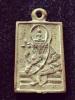 พระพุทธเจ้าเหนือพรหมเนื้อทองเหลืองปี2522