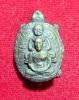 รูปหล่อพญาเต่ามหาลาภ หลวงปู่หลิว วัดไร่แตงทอง จ.นครปฐม