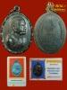 เหรียญปล้องอ้อยหลวงปู่เพิ่ม วัดกลางบางแก้ว เนื้อทองแดงรมดำ ปี18(เหรียญ1) บล็อค2 พิมพ์2ขีด สวยๆ+บัตรฯ
