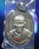 เหรียญรุ่นแรก หลวงพ่อพูน วัดบ้านแพน ปี 30  เนื้อเงิน เบอร์41