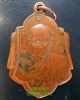 เหรียญ สมเด็จพระมหาวีรวงศ์ ติสโส อ้วน รุ่นสี่ ปี2495 ห่วงเชื่อม ขอบเลื่อย สภาพใช้