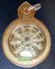 หลวงพ่อมุ่ย วัดดอนไร่ งบน้ำอ้อยชินเงิน ปี2504 สวยแชมป์ หายาก