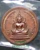 หลวงพ่อเงิน บางคลาน รุ่นพระพิจิตร เหรียญบาตรน้ำมนต์3ซม. ปี42-43 (262)
