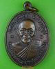 เหรียญหลวงพ่อแพ วัดพิกุลทอง สิงห์บุรี
