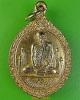 เหรียญหลวงพ่อทรัพย์ วัดบางเกาะเทพศักดิ์ สมุทรสงคราม