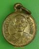 เหรียญหลวงพ่อฉิ่ง วัดบางพระ ชลบุรี