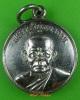 เหรียญหลวงปู่อินทร์ วัดหนองเกตุใหญ่ ชลบุรี