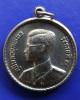 เหรียญในหลวง ร.9 พระราชทานเป็นที่ระลึก พ.ศ. 2506 เนื้ออัลปาก้า