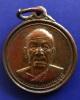เหรียญหลวงพ่อสด วัดปากน้ำภาษีเจริญ ที่ระลึกเสด็จทรงถวายผ้าพระกฐิน ปี 2512