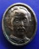 เหรียญ ร.5 จุฬาลงกรณ์ บรมราชาธิราช พ.ศ. 2540 สูง 3 ซ.ม.
