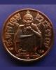 เหรียญหลวงพ่อคูณ วัดบ้านไร่ รุ่นแซยิด 6 รอบ  ปี 2537 เนื้อทองแดงผิวไฟ