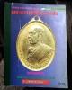 หนังสือประว้ติการสร้างพระเครื่อง-เหรียญ-เครื่องรางของขลัง พระอาจารย์ฝั้น อาจาโร