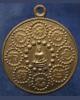 เหรียญพระพุทธบาท ขนาด 2 ซ.ม.