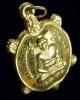 เหรียญเต่าหลวงปู่หลิว รุ่นฉลองกุฏิ ปี2535