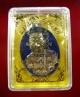 เหรียญห่วงเชื่อม รุ่นแรก แสนมั่งมี รับทรัพย์ หลวงปู่แสน ปสนฺโน วัดบ้านหนองจิก ปี 2560