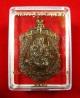 เหรียญเสมา รุ่นแรก หลวงปู่ลุน วัดป่าเรไลย์ จ.มหาสารคาม ปี 2560 เลข ๒๑๔๖
